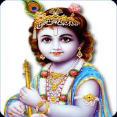 Krishna Ringtones