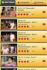 Download Tamil TV Shows & Serials Google Play softwares