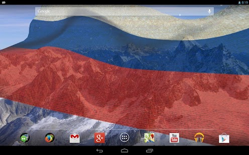 3D Russia Flag- screenshot thumbnail