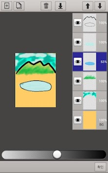 Sketch Master APK screenshot thumbnail 2