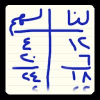 Balot Calculator 0.6.3