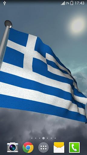 Greece Flag + LWP