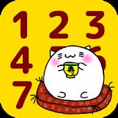 SUDOKU with Sushi Cat