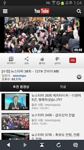 뉴스타파 - screenshot thumbnail