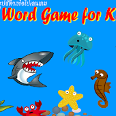 WordGamesForKid