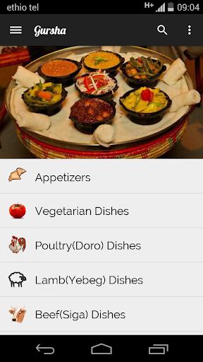 Gursha : Ethiopian Recipes App