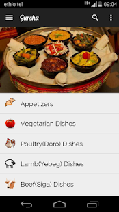 Gursha : Ethiopian Recipes App- screenshot thumbnail