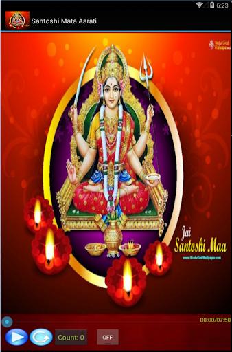 Aarati Santoshi Mata Ki-Lyrics