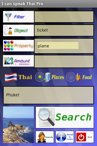 I can speak Thai PRO