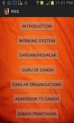 Rashtriya Swayamsevak Sangh - screenshot