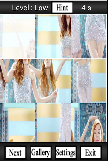 Holler TaeTiSeo Puzzle