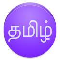 View In Tamil Font icon