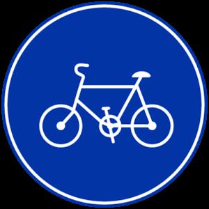 東京近郊のサイクリングロードビューアα