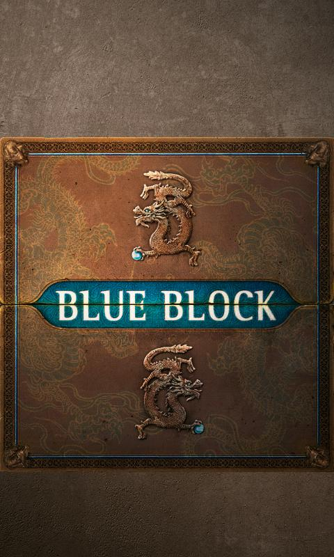 Blue Block Free (Unblock game) - screenshot