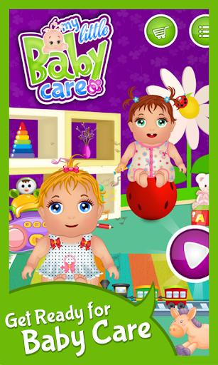 小婴儿护理