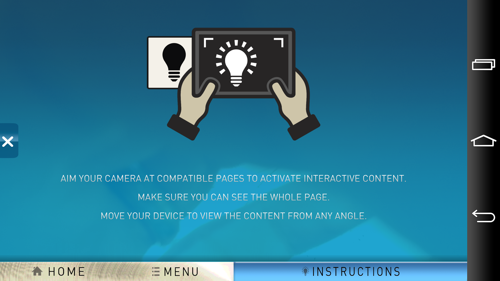 Interactive Curriculum- screenshot