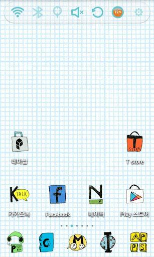 타이포 귀요미 손그림 확장팩 런처플래닛 테마