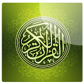 Indonesian Quran Audio logo