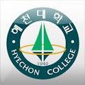 혜천대학교 logo
