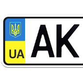 Regional Codes of Ukraine