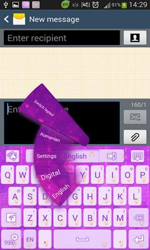 GO输入法紫色的键盘