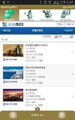 [下載]FormatFactory 格式工廠v3.6.0 免安裝繁體中文版影片轉檔工具 ...