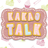 KakaoTalk Cookie Theme