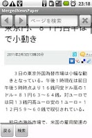 Screenshot of MergedNewspaper