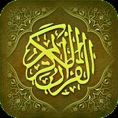 Quran in Malayalam - LiveRadio