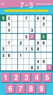 Sudoku and Friends- screenshot thumbnail