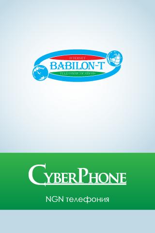 CyberPhone NGN