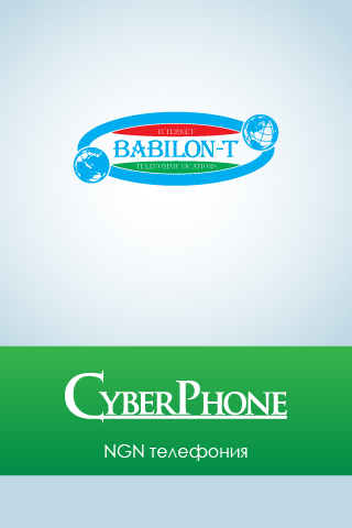 CyberPhone NGN- screenshot