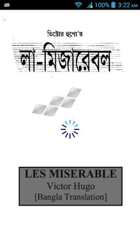 Les_Miserable