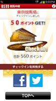 Screenshot of BSイレブン競馬中継