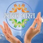Swachh Bane Bharat