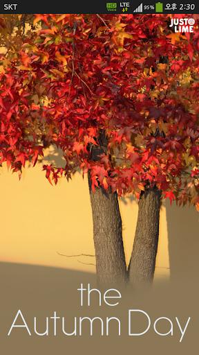 카카오톡 테마 - The AutumnDay