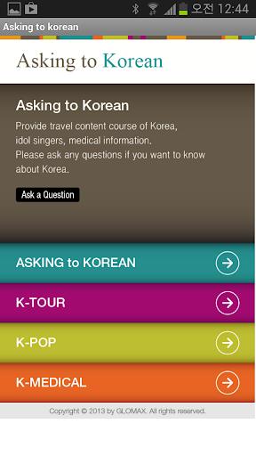 Asking To Korean