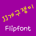 Jjmischievous Korean FlipFont icon