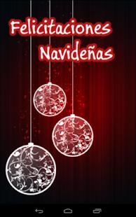 Felicitaciones navideñas - screenshot thumbnail
