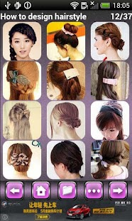 Fashion Hairstyle Salon - screenshot thumbnail