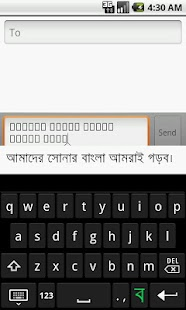Projonmo Bangla Keyboard - screenshot thumbnail