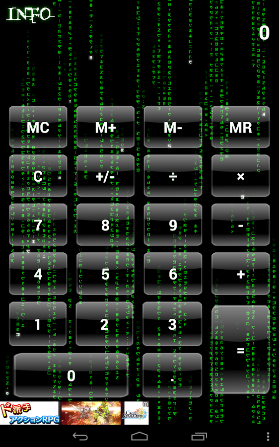 Attack the Matrix Calc- screenshot