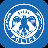 Mongolian Police