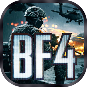 Battlefield 4 Weapons & Maps