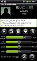 Screenshot of SVOX Greek/Ελληνικά Ariadne