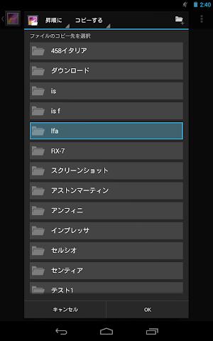 Screenshots for Gallery Folder Plugin ADFREE