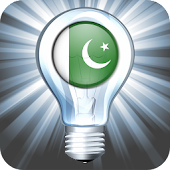 Pakistan Flashlight