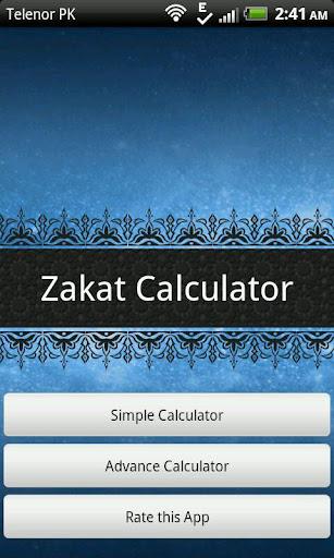 Zakaat Calculator