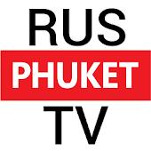 Rus Phuket TV