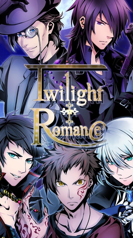 Twilight Romance(Voltage Max) – Screenshot